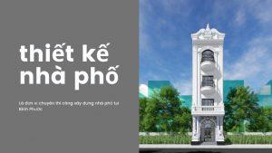 thiết kế nhà phố huyện đồng phú 03